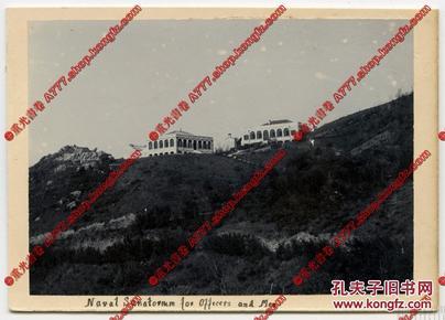 清代 极早期 香港 太平山上英国海军疗养院 老照片