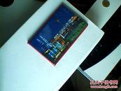 马来西亚旅游纪念品:邮票硬币和缩微纸币