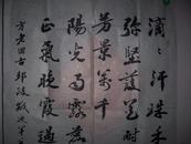 1411中国书法,老教授傅作西款【牛健诗一首】1(规格131*66厘米)有上款