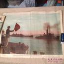 老版教学挂图 长江上的航运 4开1957年印数46000