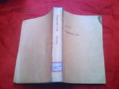 洪堡的礼物  英文版  藏书 有借书袋
