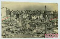 民国1937日军入侵上海时期,被日军炸成一片废墟的上海闸北老城区惨状老照片