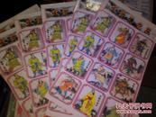 怀旧动漫动画贴纸贴画 不干胶之水浒传之三7张 16开大小