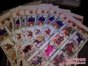 怀旧动漫动画贴纸贴画 不干胶之水浒传之九7张 16开大小