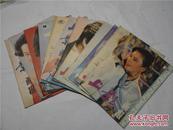 上影画报 1982-1991年十年115本合售, 含1982年复刊号,见描述