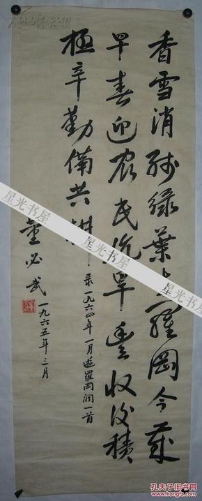精装文艺日记本【内有名人笔迹赠精美书签】之相关佐迹