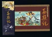 连环画:西游记(全12册50开本,红色硬盒装)有书签1枚     2013年1版1印