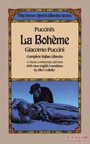 意大利原版 意大利文 英文 双语对照 La bohème 波西米亚人 歌剧剧本
