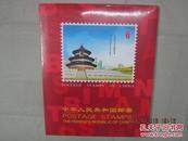 2014年中国邮票年册 (空册有盒)