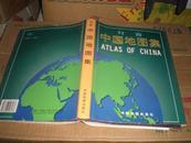 分省中国地图集(00年1版1印5000册)