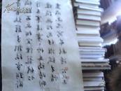 宿悦书法 诗一首(3平尺 原装原裱洒金纸)