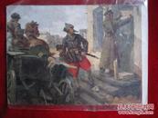 苏联老明信片《上前线》油画