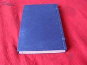 古诗源--(民国二十年白纸石印4册全)品佳
