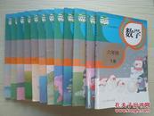 义务教育教科书数学全套12本