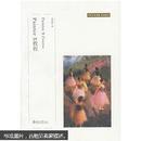 中央美术学院规划教材:Painter X教程 母春航 北京大学出版社  9787301128534