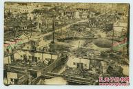 民国1937年淞沪事变日军侵华时期,上海闸北在日军的炮火下成为一片废墟银盐老照片。15.2X10厘米
