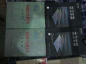 电气安装技术手册 (上、下册全 16开硬精装):(德)CUNTER G SEIP 著 胡明忠 等译 一版一印5100本