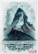 """瑞士艺术家""""Alfred Soder  (1880-1957)""""蚀刻藏书票—《马特洪峰》1948"""
