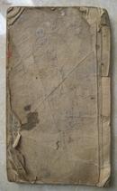 中国历史教科书(五代至清末1904年,三至七卷)