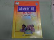 义务教育教科书(安徽专用)——地理图册(七年级上册)
