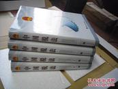 中国税法《全4卷 16开 精装 2005年3月第1次修订》十品 原封 带1张光盘