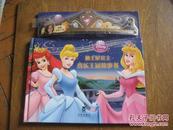 【正版】迪士尼公主音乐王冠故事书器故事书(附赠品)