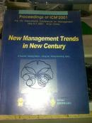 新世纪管理科学发展趋势:英文/席酉民等