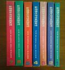 新编循序渐进美国英语 全7册 【New reading skill builder】 许国璋教授高度评价