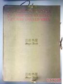 1928年《美国藏中国绘画》/喜仁龙,喜龙仁, 200张珂罗版图, 6开活页巨册/ 重8.6公斤/Chinese Paintings in American Collections/美国藏中国画