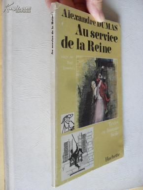 法文原版      插图本 au service de la reine.         alexandre dumas