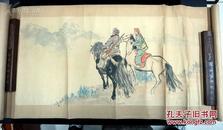 文革时期名家国画精品--山岭哨兵--蔡超款1974年】--绘画精--时代特色浓厚--原装裱---保老