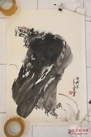单志华--老鹰