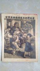 珍贵老照片——抗美援朝空军英雄张积慧与朝鲜儿童