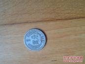 1963年贰分硬币 二分 2分