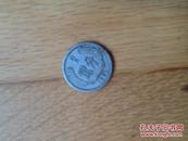 1961年贰分硬币 二分 2分