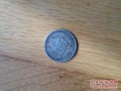1956年壹分硬币 一分 1分