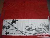 赵信芳画一幅:长100厘米.宽34厘米