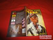 战争史研究 (二) 第34册