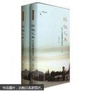 中华学术文库·终极之典:中古丧葬制度研究(套装上下册)