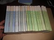 数理化自学丛书 【全套17册】 .代数1-4 物理1-4 化学1-4 立体几何 平面解析几何 三角 平面几何1-2册