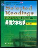 美国文学选读(第三版)陶洁主编