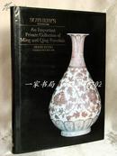 1988年香港苏富比春拍《私人藏重要的明清瓷器》拍卖图录—117件精品陶瓷 全部配图 原书衣