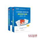 筑业软件—江苏省土建部分验收表格填写范例和指南