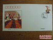 民族大团结邮票首日封--哈萨克族