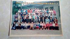 菏泽市丹阳耿庄学校五年级毕业照