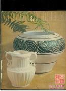 中国陶瓷(12开铜版彩印)