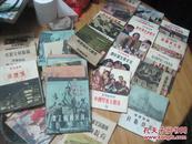 《新中国画库》9册、《苏联画库》14册、《人民民主国家画库》19册、加上另三册苏联儿童画集共43册合让书品相见图自荐