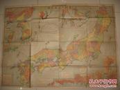 侵华老地图 1933年最新大日本地图 附台湾、关东州、琉球列岛不含钓鱼岛 108x79cm