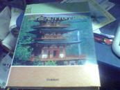 外文书日本历史