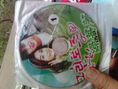 DVD  韩剧 绿蔷薇3碟装、阴魂不散1、2、火影忍者简体中文版、热血传奇1.76版客户端、导航电子地图